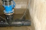 Камера оборотного водоснабжения